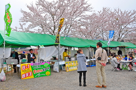 Susono_nsfes06