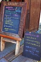 Yasaishokudou02