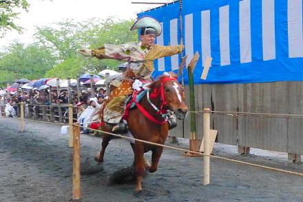 Yabusame2014i