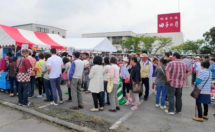 Tagonotsukifes2014a