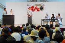 Fumotohaku2014b