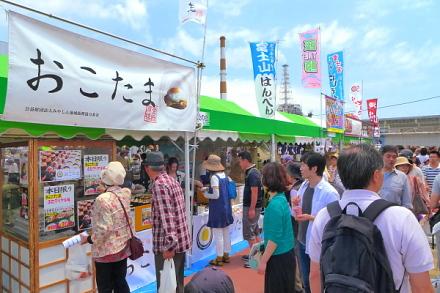 Fumotohaku2014k
