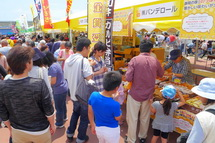 Fumotohaku2014l