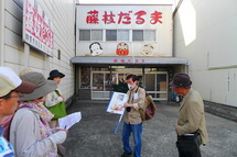 Fujiedaonpaku09