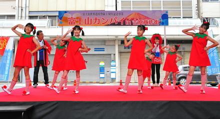 Fujisankanpai17