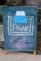 Fgak03