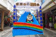 Mh_tanabata2014e