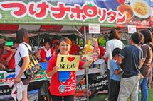 Tn_fujifes2014d