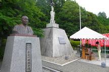 Iwakurafes02