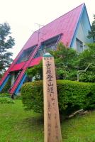 Iwakurafes11