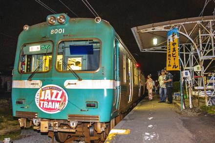 Jazztrain2014a