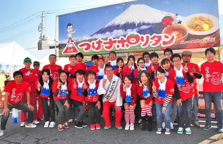 B1koriyama_mo14