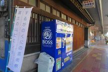 Fbtenji_fuji01