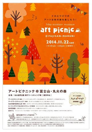 Artpicnic2014