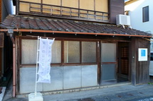 Fbtenji_fujikawa08