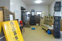 Fbtenji_fujikawa14