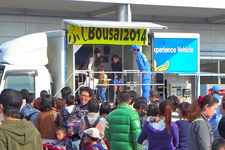 Fujibousai2014a