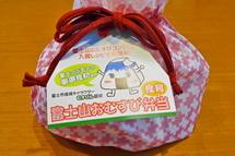 Kankyofair2014j