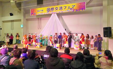 Kokusaikouryu2015a