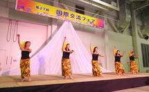 Kokusaikouryu2015b