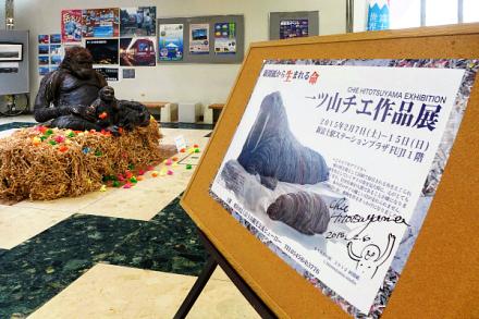 Hitotsuyamaten201502a
