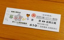 Gakuma05