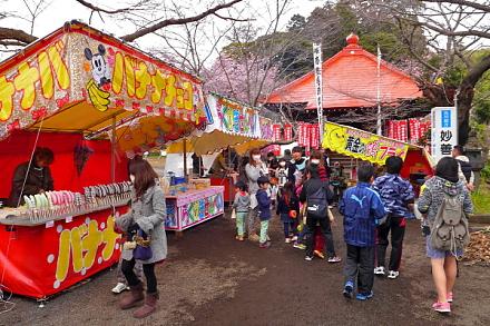 Takigawafes2015a