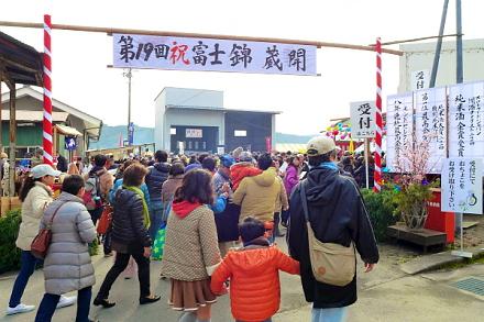 Fujinishiki2015a