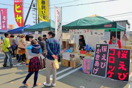 Chokkuraichi201503d