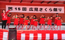 Hiromi_sakurafes2015h