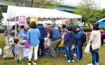 Takasakurafes2015e