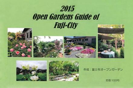 Opengarden2015g