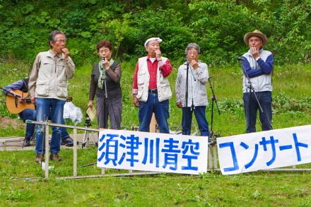 草笛の演奏