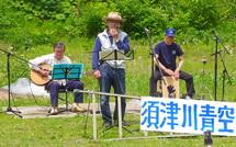 草笛とギターなどの演奏