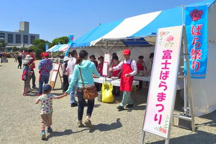 富士ばらまつりが行われた富士市中央公園
