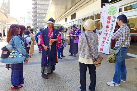 「石上亮と行く家康公ツアー」集合場所の藤枝駅北口
