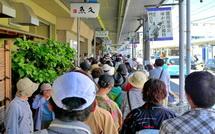 「100円笑店街」開催で賑わう白子名店街