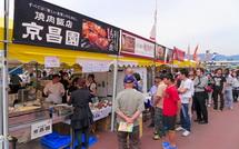 富士山周辺の美味しいグルメが並ぶ