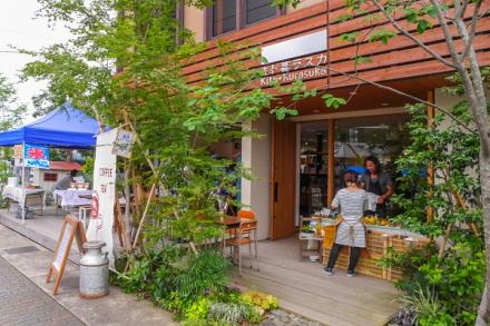 「小さな小道のある家」開催のキト暮ラスカ