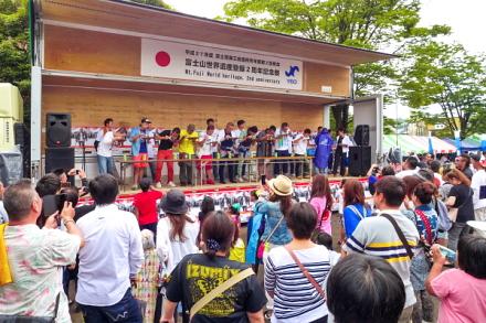 賑わう富士山世界遺産2周年記念祭