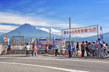 天気に恵まれた富士山しらす街道フェア