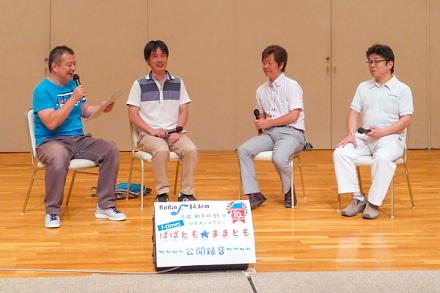 ステージプログラム ラジオエフ「ぱぱとも・ままとも」公開収録