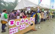 食育富士山おむすびコーナー