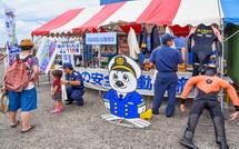 海上保安部による展示