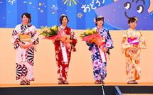 かぐや姫コンテスト決勝審査