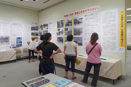 沖縄戦などの展示