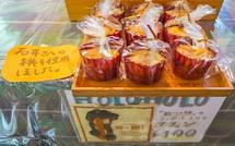 「鈴川の桃」を使ったスイーツの販売