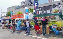 ロケ弁・ケータリングを提供した飲食店・団体が出展