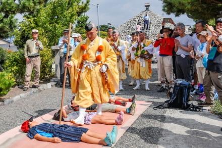 鈴川地区住民への加持祈祷