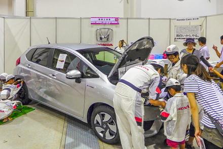 自動車整備士体験